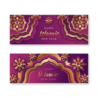 Ensemble de bannières de nouvel an islamique de style papier