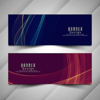 Ensemble de bannières ondulées élégant coloré abstrait