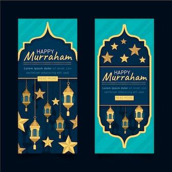 Ensemble de bannières plat muharram