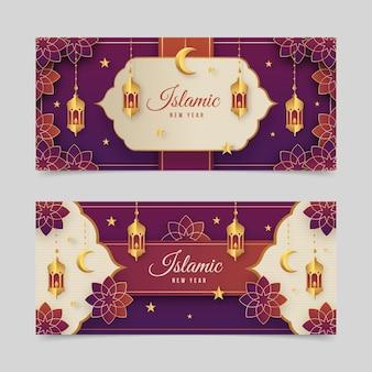 Ensemble de bannières plat nouvel an islamique