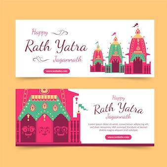 Ensemble de bannières plat rath yatra