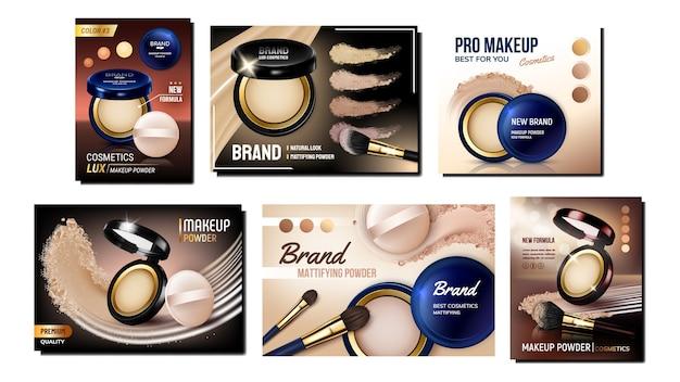 Ensemble de bannières promotionnelles créatives de cosmétiques en poudre