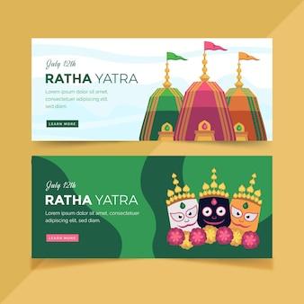 Ensemble de bannières rath yatra