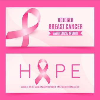 Ensemble de bannières réalistes du mois de sensibilisation au cancer du sein