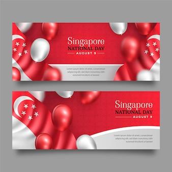 Ensemble de bannières réalistes de la fête nationale de singapour