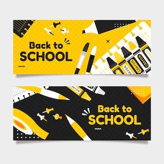 Ensemble de bannières de retour à l'école en dégradé