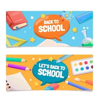 Ensemble de bannières de retour à l'école
