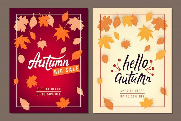 Ensemble de bannières de vente d'automne avec des feuilles
