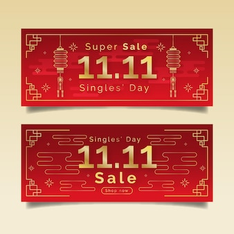 Ensemble de bannières de vente horizontales dégradées dorées et rouges pour le jour du célibataire