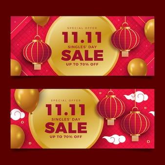 Ensemble de bannières de vente horizontales réalistes pour le jour du célibataire doré et rouge