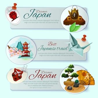 Ensemble de bannières de voyage au japon