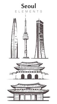 Ensemble de bâtiments de séoul isolé sur blanc
