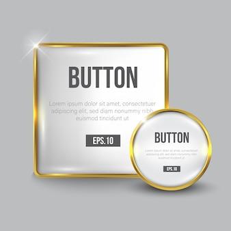 Ensemble de boutons web or blanc brillant
