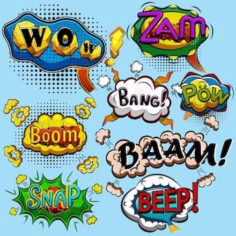 Ensemble de bulles de discours comiques. illustration