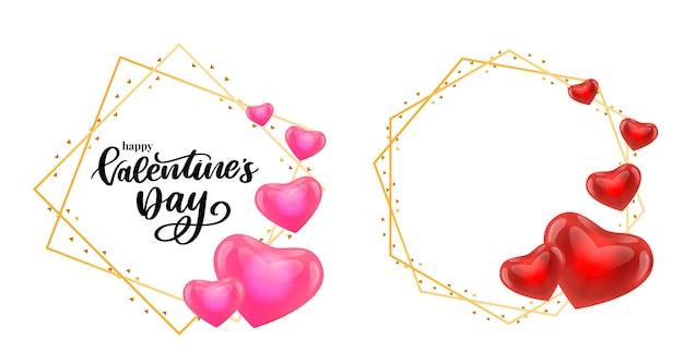 Ensemble de cadre valentine