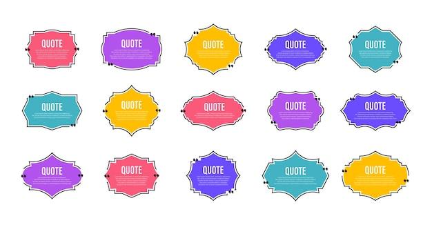 Ensemble de cadres de boîte de devis citer le texte de la bulle de dialogue entre guillemets