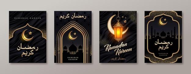 Ensemble de carte de voeux ramadan kareem
