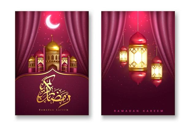 Ensemble de cartes de voeux élégantes décorées de croissant de lune
