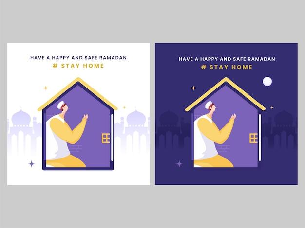 Ensemble de cartes de voeux de ramadan en toute sécurité