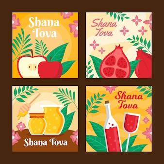 Ensemble de cartes de voeux shana tova