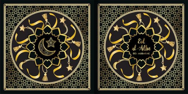 Ensemble de cartes de voeux de vacances dorées eid al adha