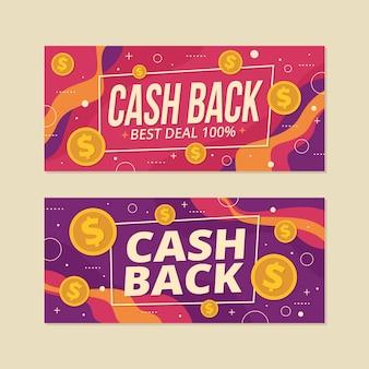 Ensemble de cashback de modèle de bannière web