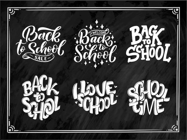 Ensemble de citations de lettrage de bienvenue à l'école.