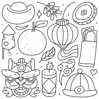 Ensemble de collection doodle d'élément du nouvel an chinois sur isolé