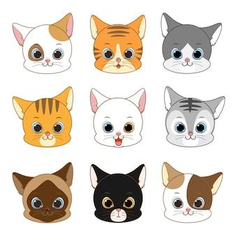 Ensemble de collection de tête de chat souriant