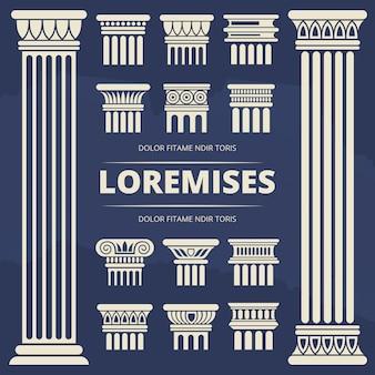 Ensemble de colonnes anciennes classiques et d'éléments d'architecture