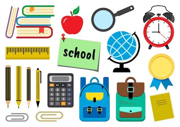 Ensemble coloré de fournitures scolaires. illustration vectorielle
