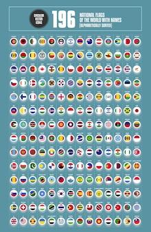 Ensemble complet de drapeaux nationaux circulaires du monde