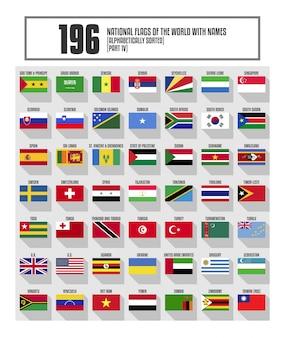 Ensemble complet de drapeaux nationaux plats du monde