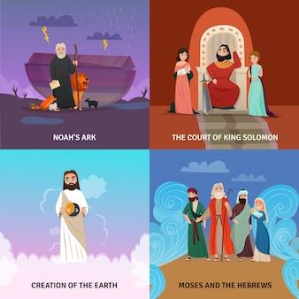 Ensemble de composition d'histoire de la bible
