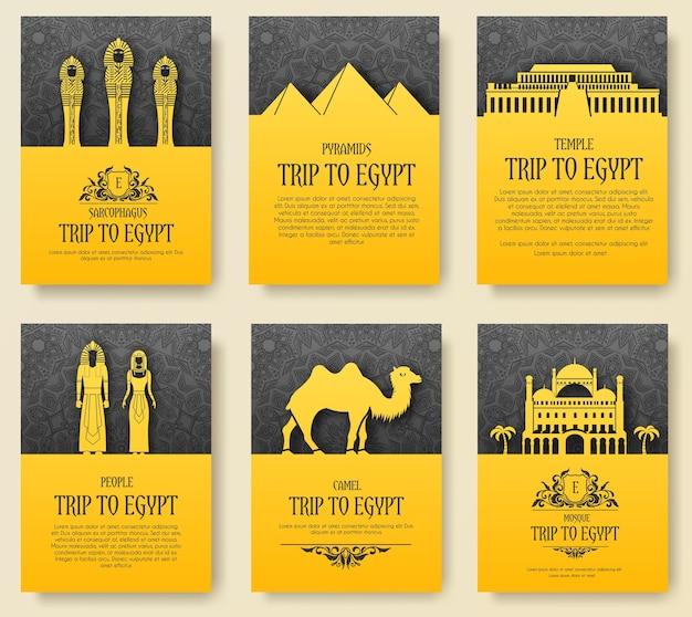 Ensemble de concept d'illustration d'ornement de pays egypte
