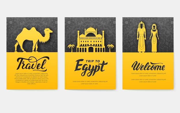 Ensemble de concept d'illustration d'ornement de pays egypte.