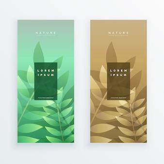 Ensemble de conception de bannière de feuilles verticales