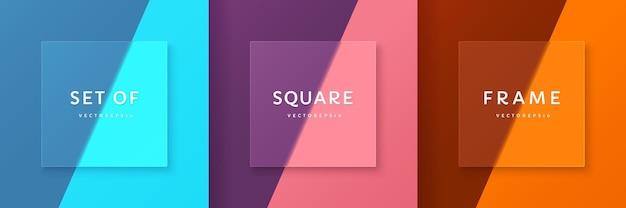 Ensemble de conception de cadre carré géométrique abstrait de couleur tendance contrastée avec espace de copie