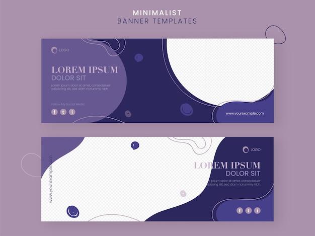 Ensemble de conception de modèle de bannière minimaliste abstraite avec espace de copie en couleur violet et blanc.