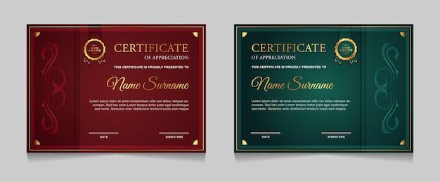 Ensemble de conception de modèle de certificat avec des formes modernes de luxe en or
