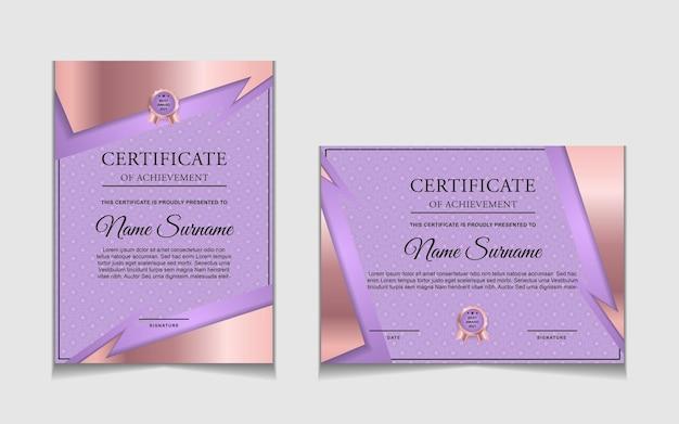 Ensemble de conception de modèle de certificat avec des formes modernes violettes et luxueuses