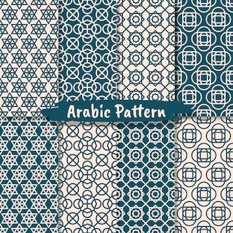 Ensemble de conception de modèle d'ornement abstrait islamique