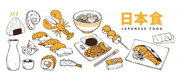 Ensemble de conception de nourriture japonaise