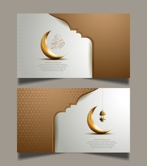 Ensemble de conception de ramadan pour célébrer la célébration du ramadan