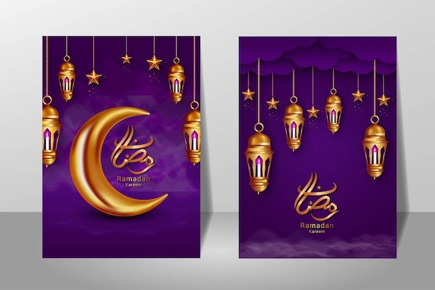 Ensemble de conception de ramadan