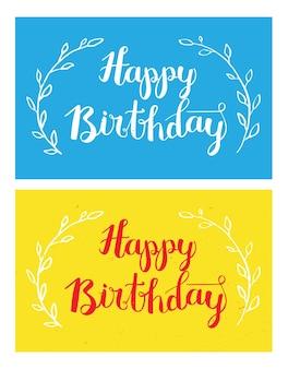 Ensemble de conception de vecteur de pinceau de calligraphie dessinés à la main joyeux anniversaire