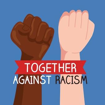 Ensemble contre le racisme, les mains dans le poing, les vies noires comptent le concept