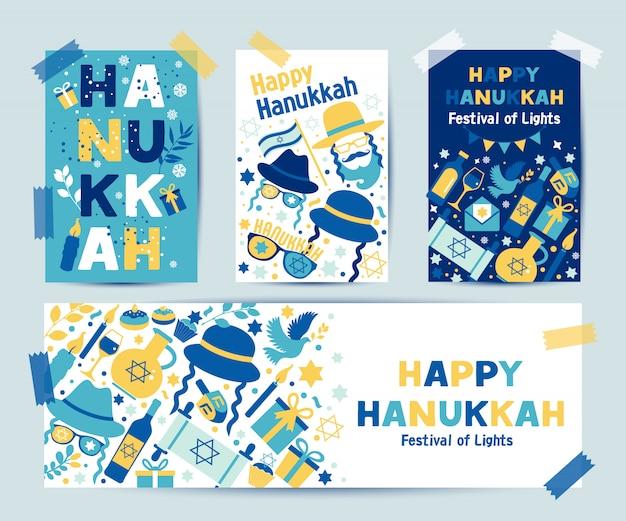 Ensemble de couleurs quatre cartes de voeux hanouka mise en page pour l'invitation du festival des lumières