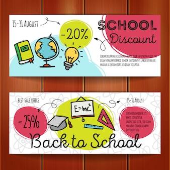 Ensemble de coupons de réduction pour accessoires scolaires
