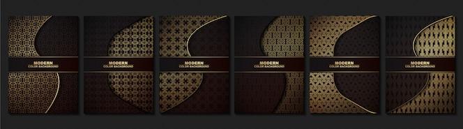 Ensemble de couverture géométrique de couleur marron et sombre.